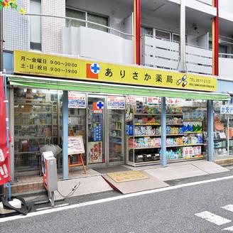 img_pharmacy03
